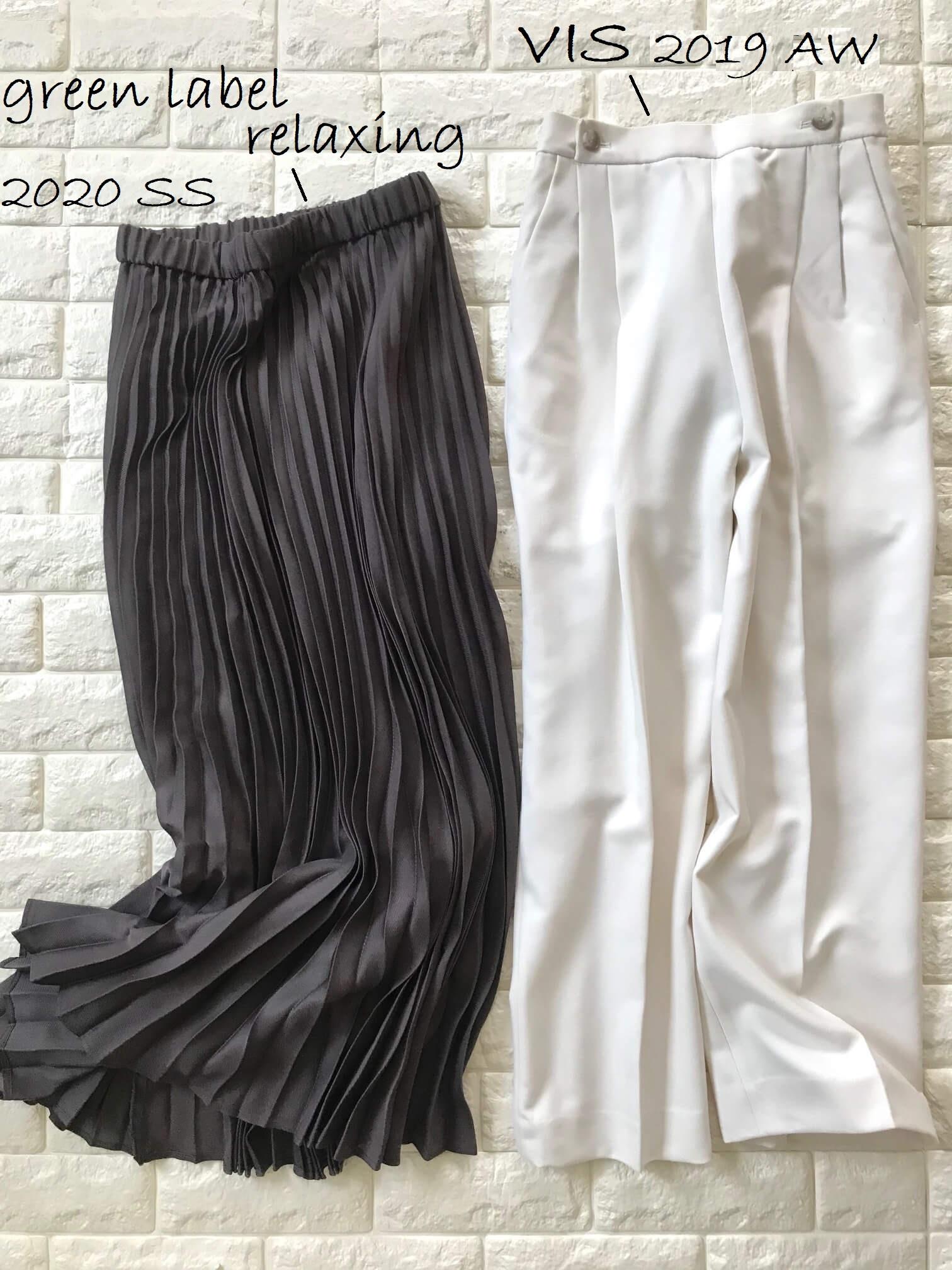 グリーンレーベルのスカートと、VISのパンツ画像