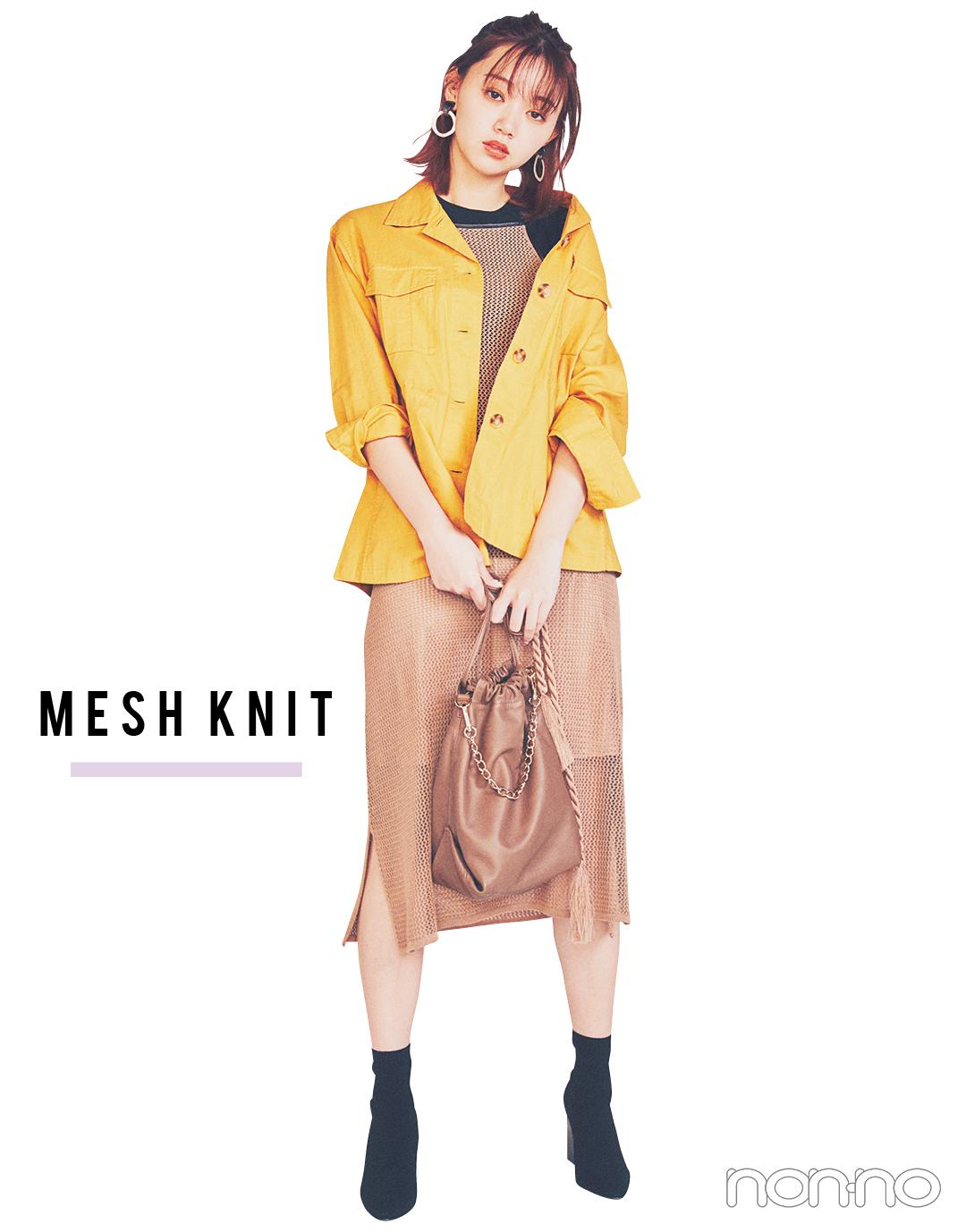 mesh knit