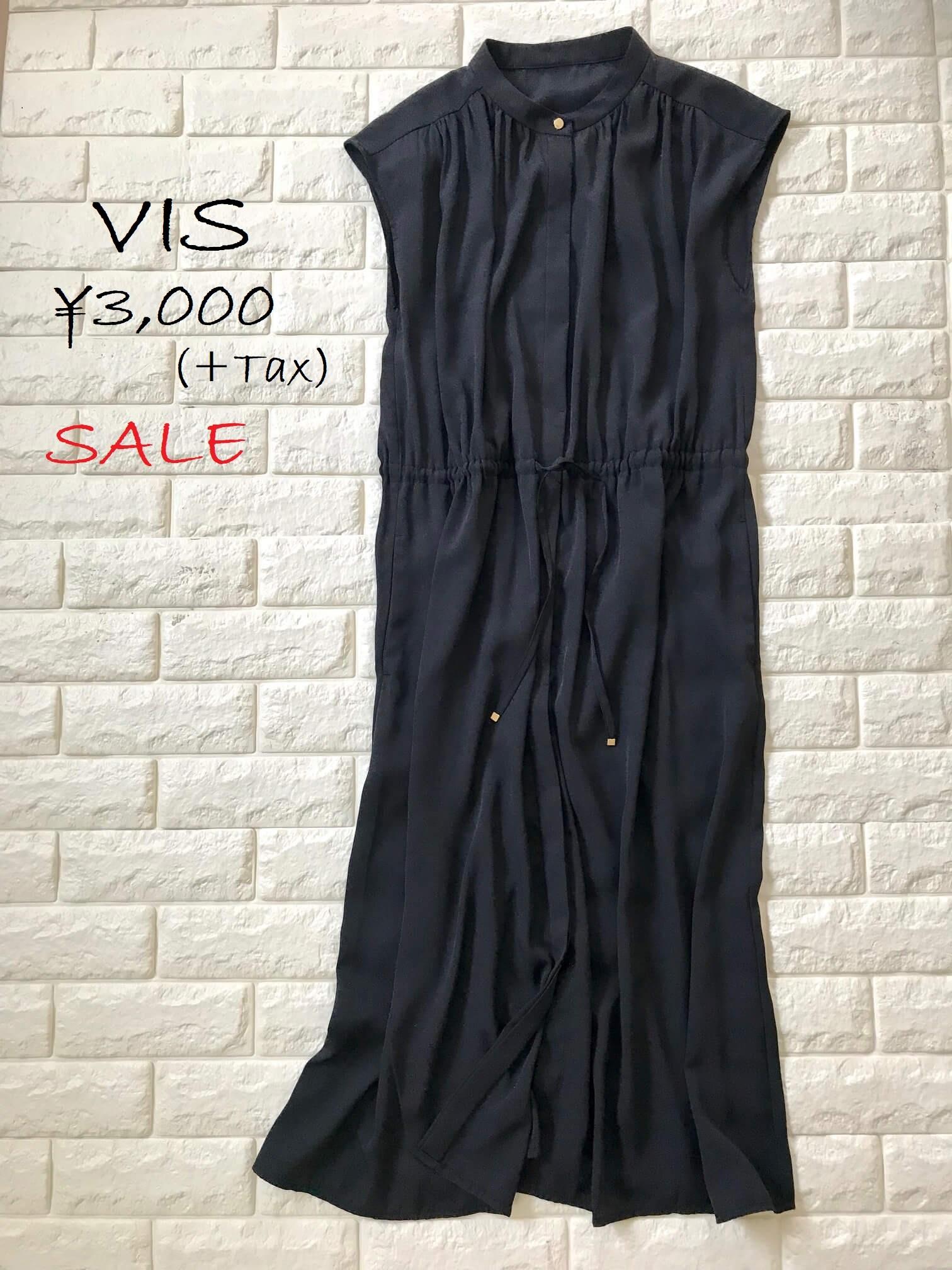 VISの黒いワンピース画像