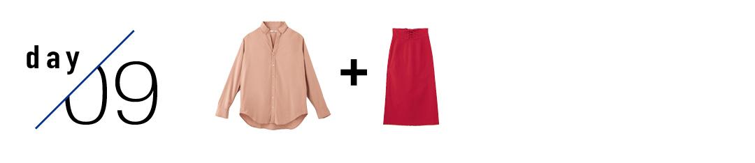 新木優子のハッピー感MAX着回しday6-10♡ 「一緒にいたい女の子」は服で作れる!_1_6