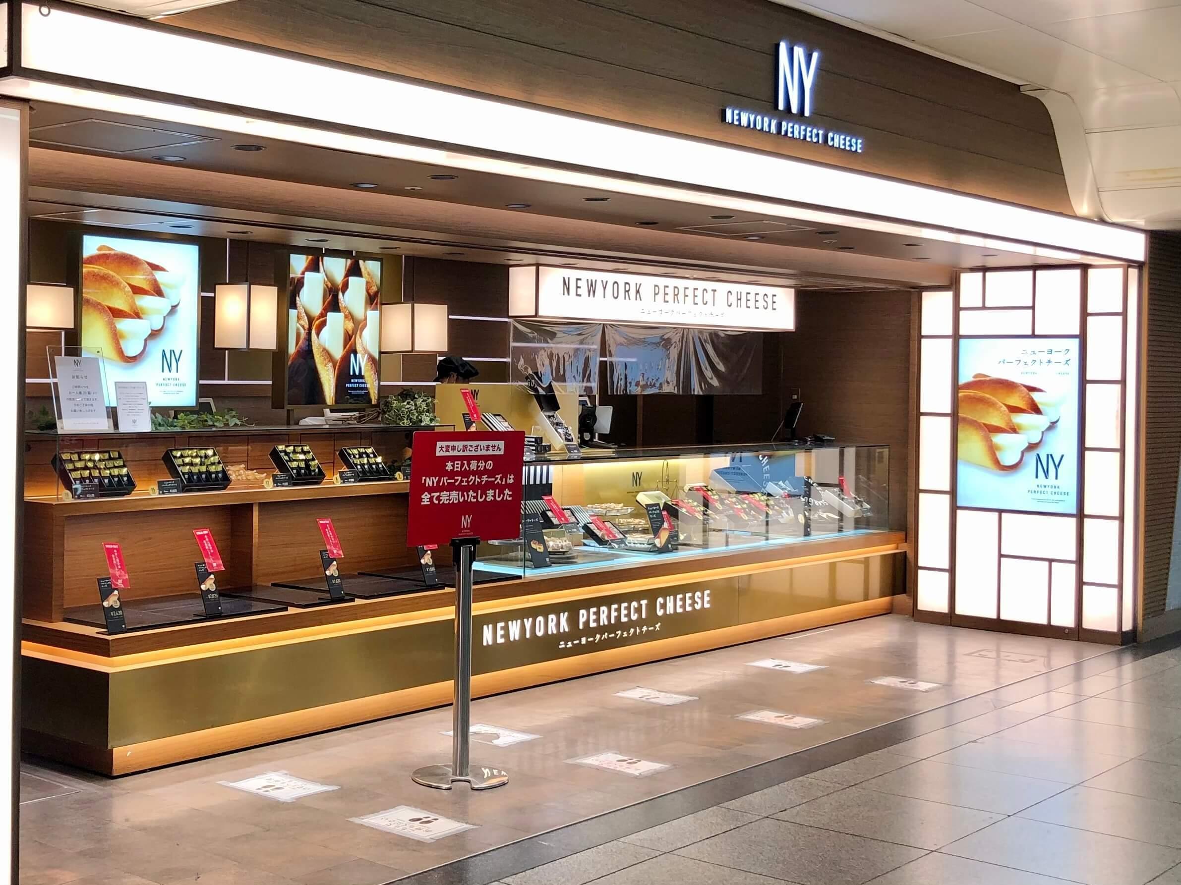 ニューヨークパーフェクトチーズ東京駅構内第一号店。即日完売の様子。