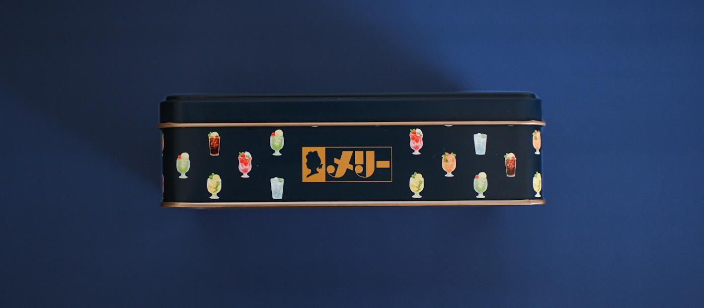 【メリーチョコレート】の「はじけるキャンディチョコレート 」21個入りのアソートメント缶に描かれた懐かしいロゴ