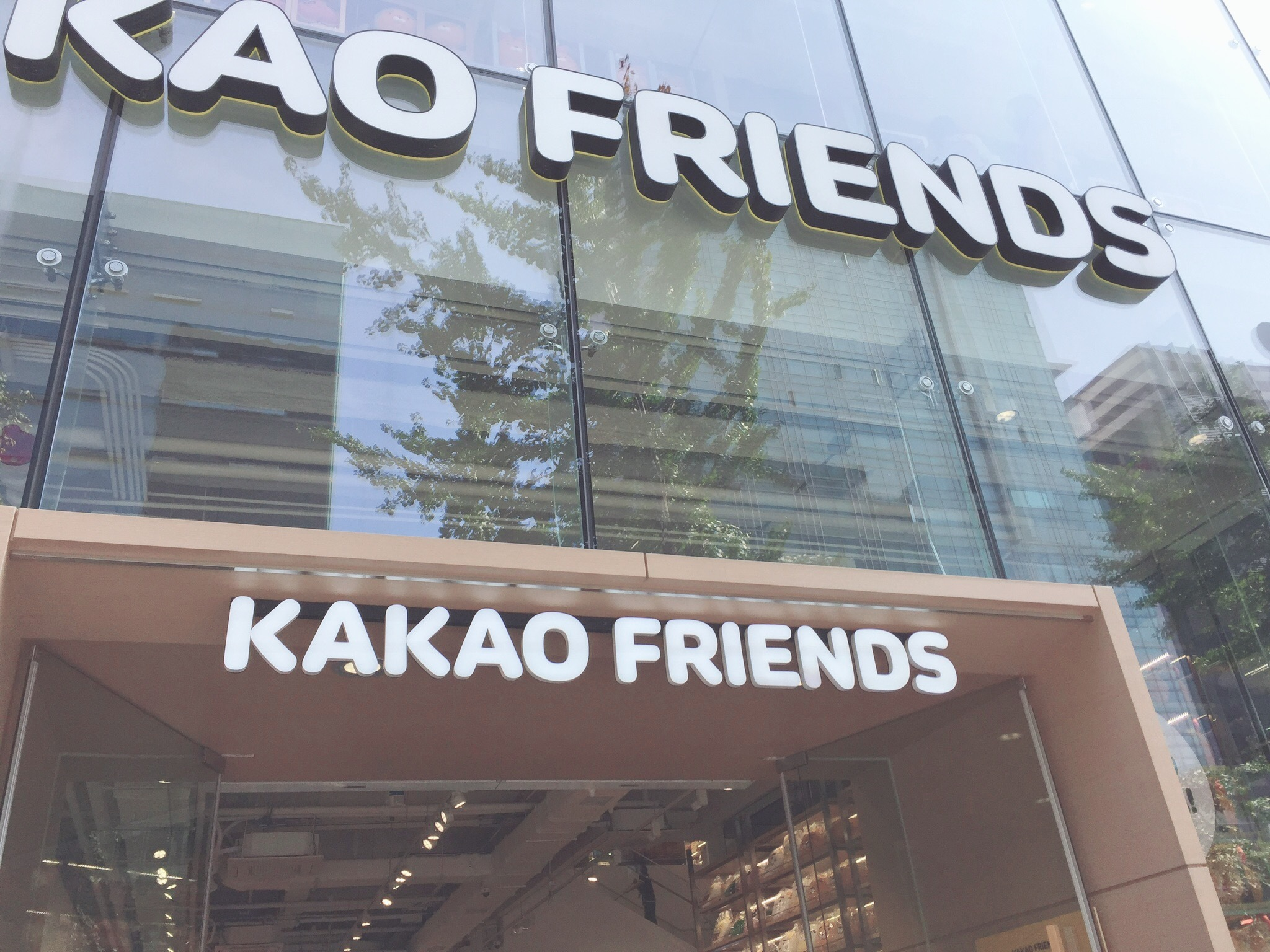 【KAKAO FRIENDS STORE】グルメ編❥Maminaの韓国旅行✈︎Vo.8_1_1