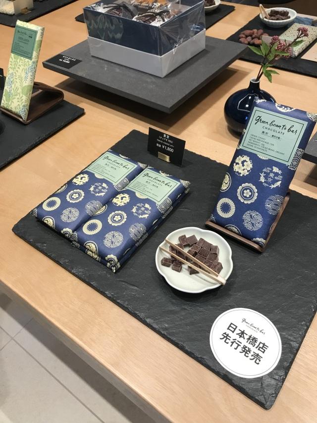 中目黒の人気チョコレート専門店が話題の【コレド室町テラス】にオープン_1_3-2