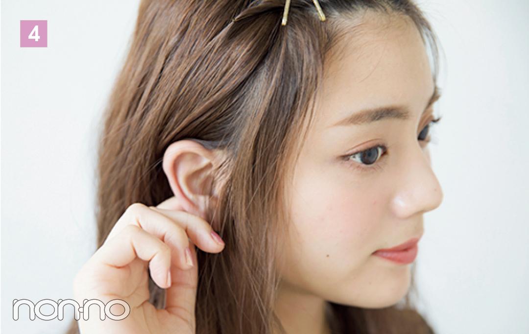 顔回りに髪を残しつつ、少しだけ耳が見えるように耳かけすると軽い印象に。