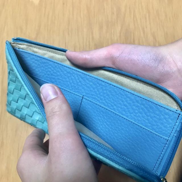 ATAOのお財布で開運!_1_1