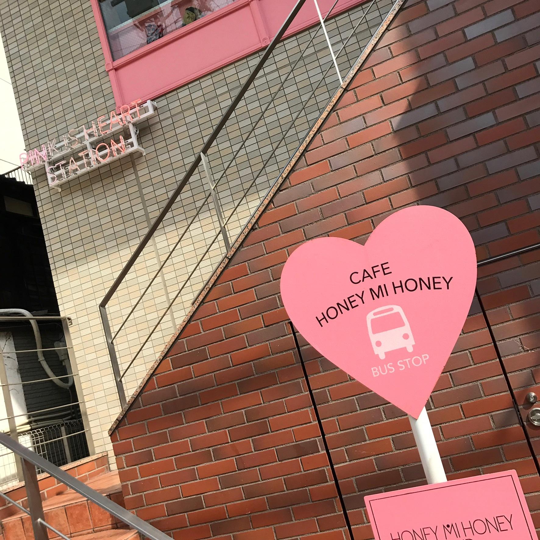 Vol.43♡ CAFE HONEY MI HONEYの《ホワイトデー限定メニュー》❤︎_1_1