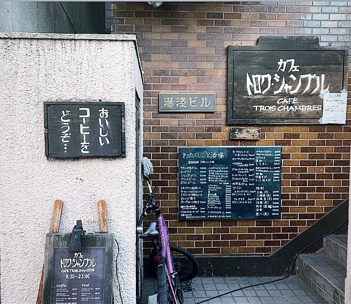 【駅チカ】下北初心者のはしごカフェ_1_1