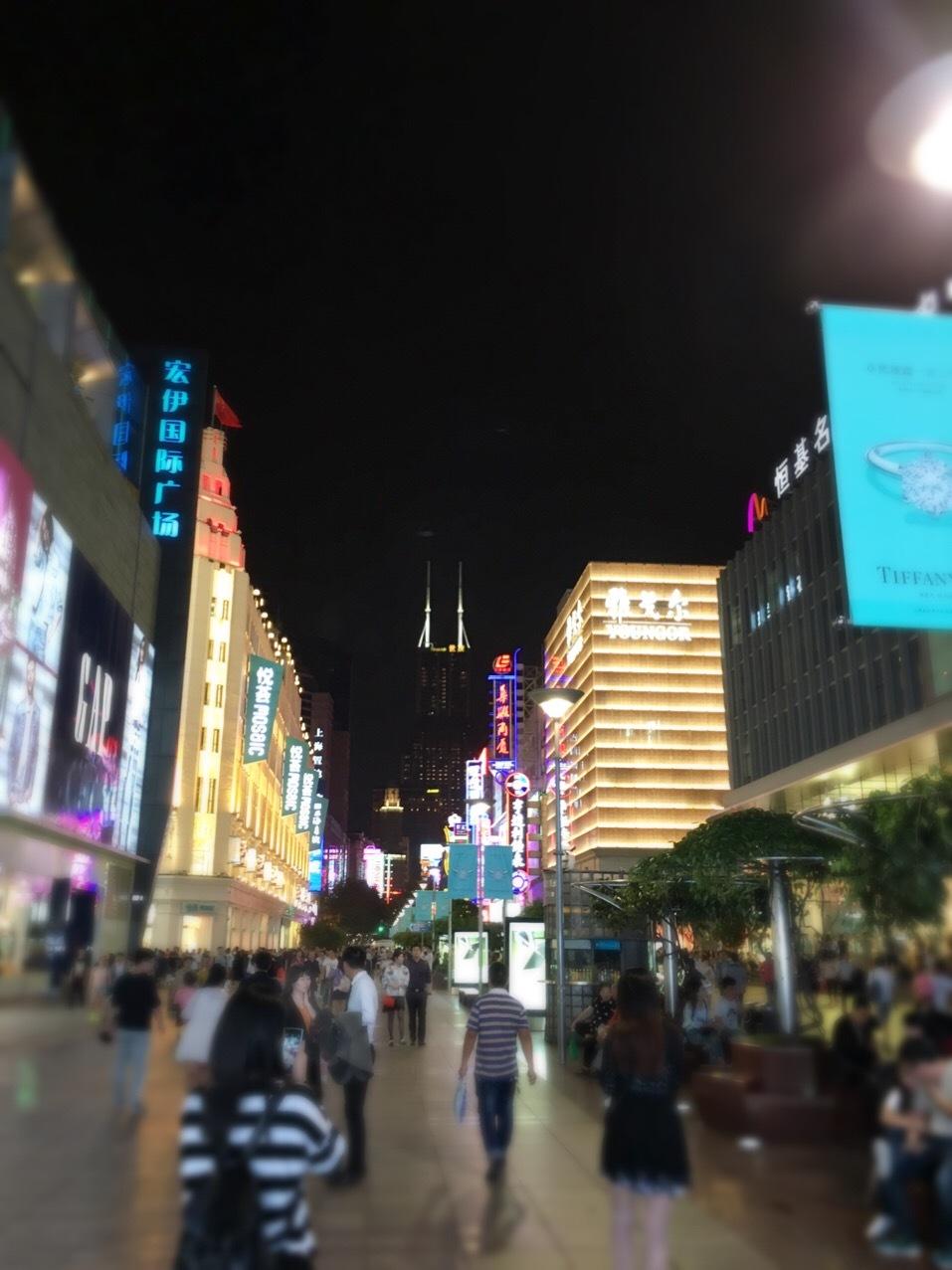 上海グルメ☺︎☺︎☺︎_1_6