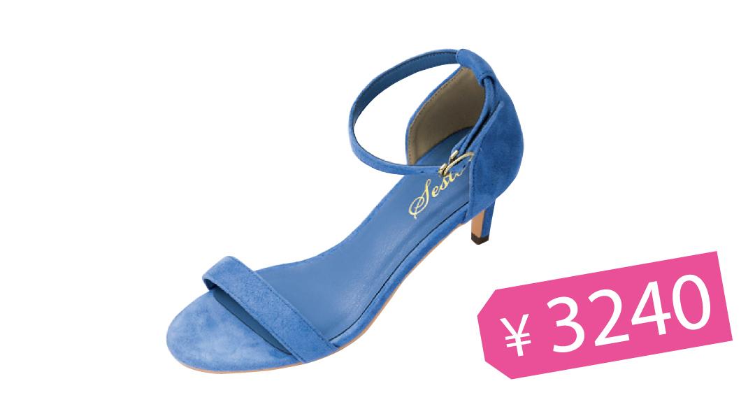 きれいめサンダル、買い足すならブルー系!#プチプラ2-3000円台でお届け!_1_5-6