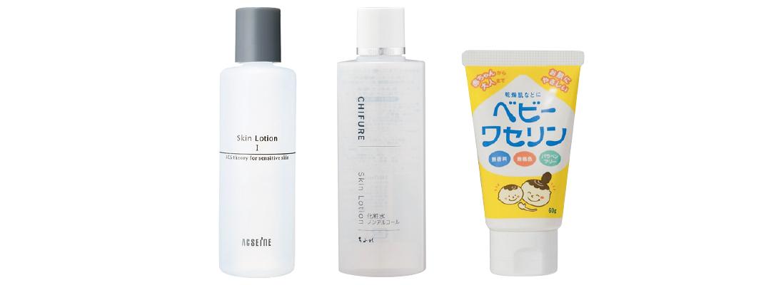 【花粉症対策】美容家の石井美保さんがナビ! 肌荒れシーズンのスキンケア_1_12