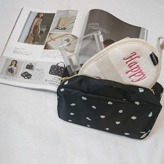 【Marisol 6月号 5/7発売】付録はマルティニークの素敵miniバッグ☆_1_2-2