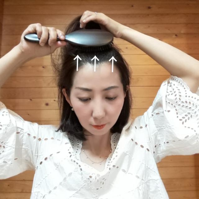 【前頭部、頭頂部のブラッシング】  額のシワ対策、将来のシワの予防効果。