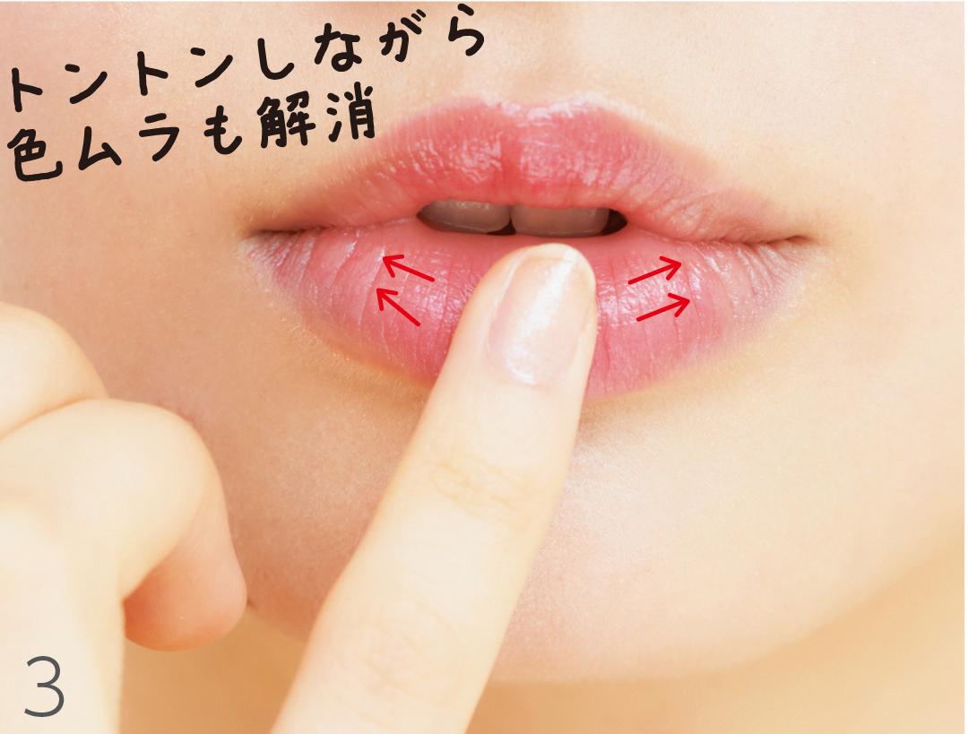 """【動画】大反響! 意外と知らない""""今っぽリップ""""の塗り方のキホン♪_1_3-4"""
