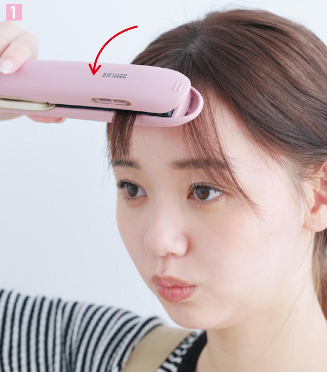 前髪のタイプ別★巻き髪のやり方3パターンを超ていねい解説!_1_6-1