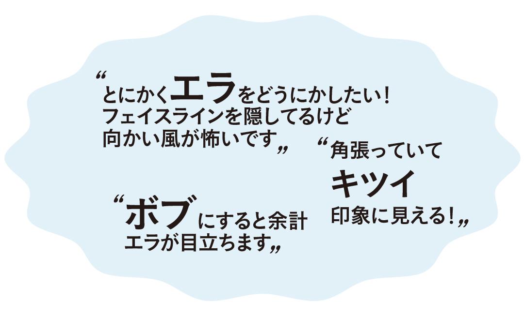 ベース型さんが優しげ小顔に見えるヘアカアログまとめ♡ _1_3