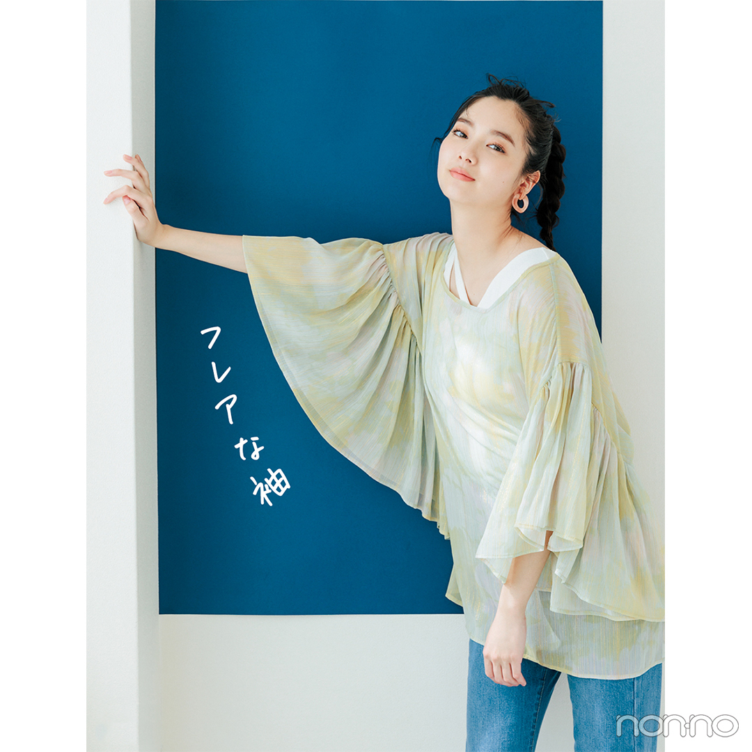 おうちでもTシャツ&ボリュームスカートの淡色トーンで今っぽく!【毎日コーデ】_1_2-3
