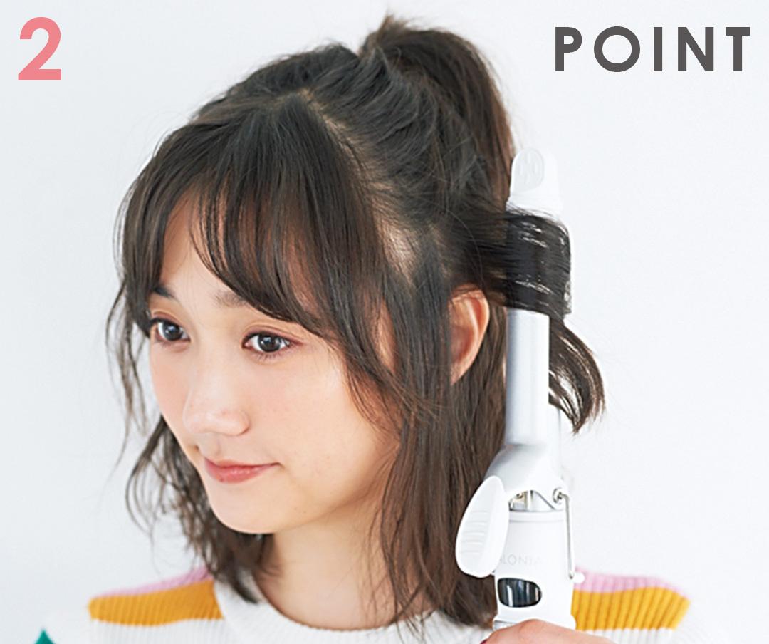 髪が少ない&ペタンコさんのヘアアレンジ★プチハーフアップで今っぽく!_1_5-3