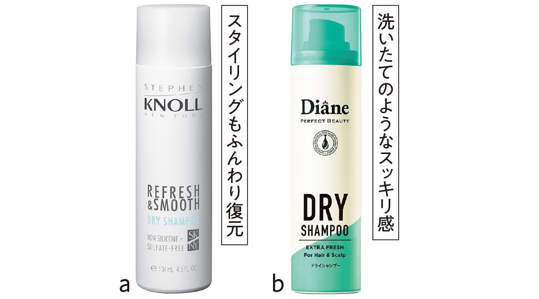 「髪のニオイが気になる問題」を人気美容師が解決!_1_9