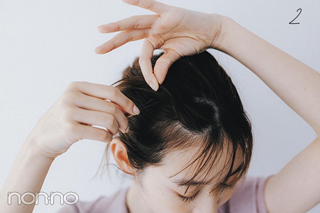 岡本夏美「三つ編みポニーヘアアレ」のモデルカット4