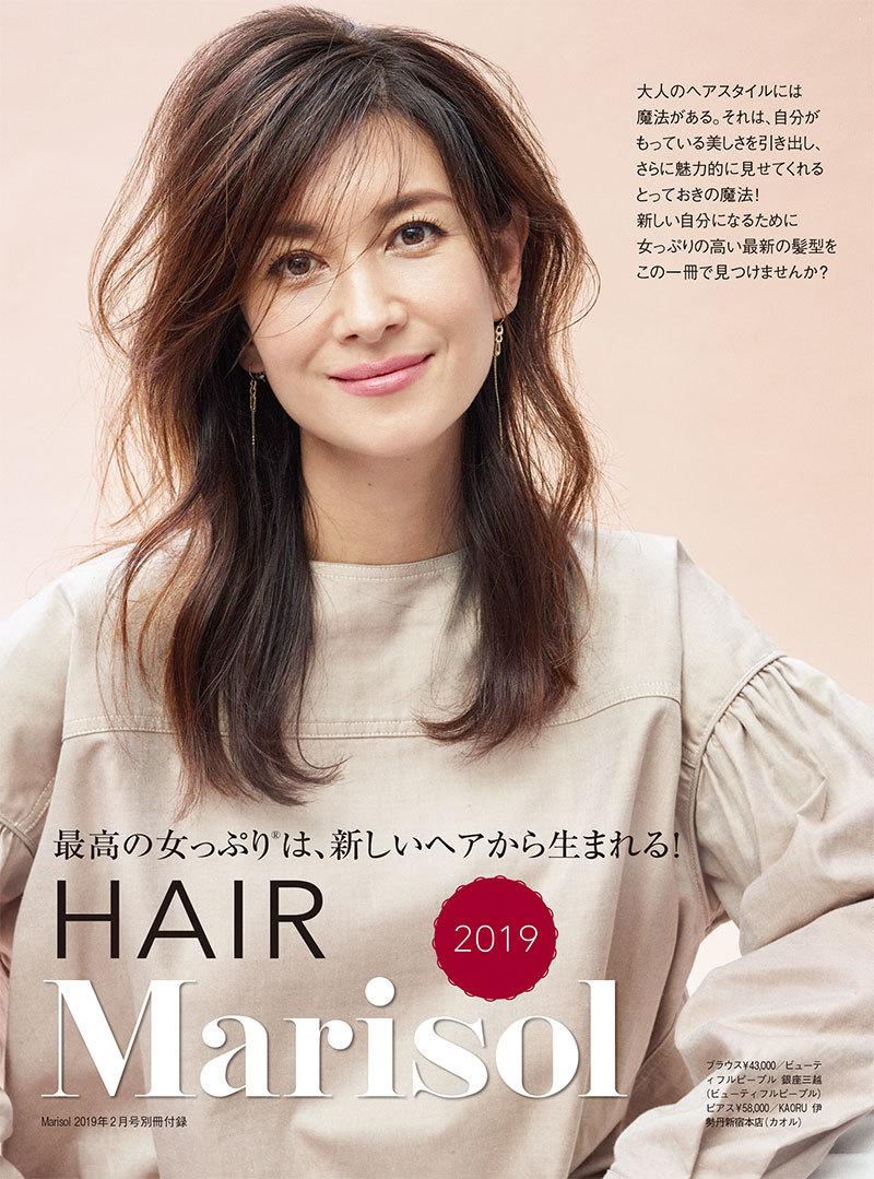 HAIR Marisol 2019
