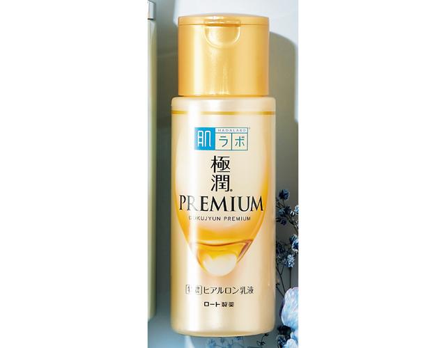 肌ラボ 極潤プレミアム ヒアルロン乳液 140ml ¥900/ロート製薬