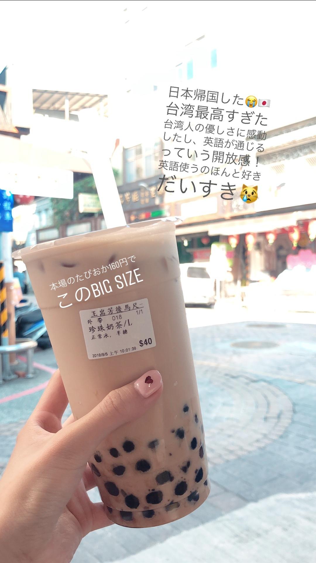 Vol.69♡ 初めての台湾旅行!オススメ観光スポットとグルメ情報♡_1_8