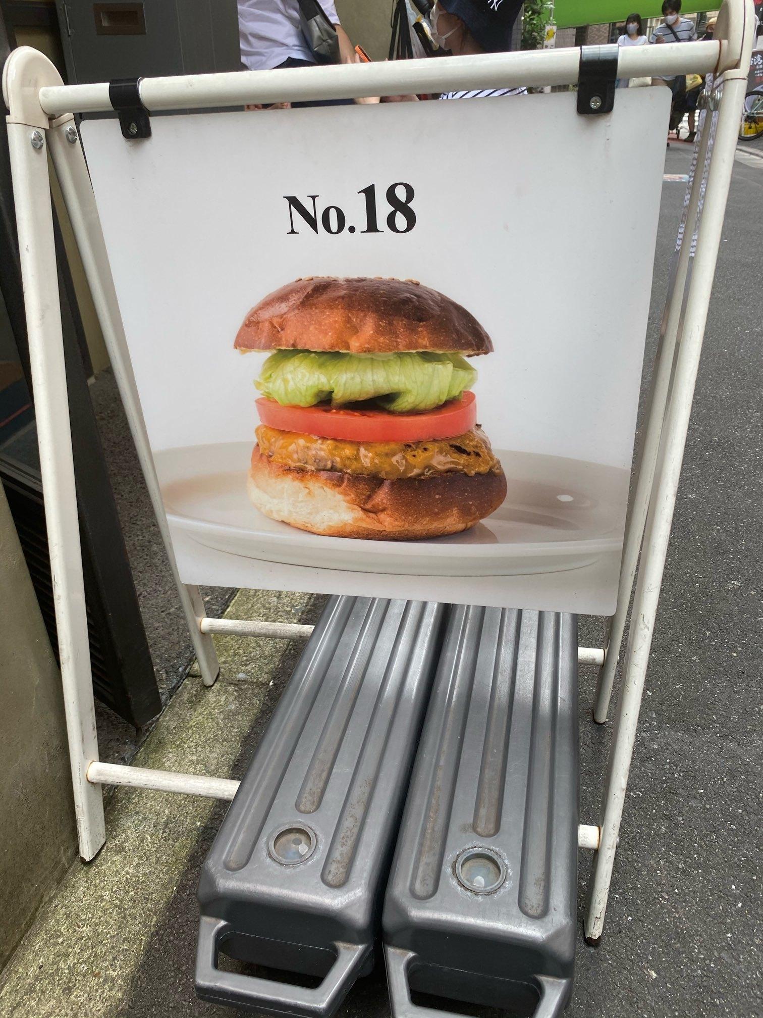 【池袋】隠れ家的なハンバーガー屋さん_1_2-2
