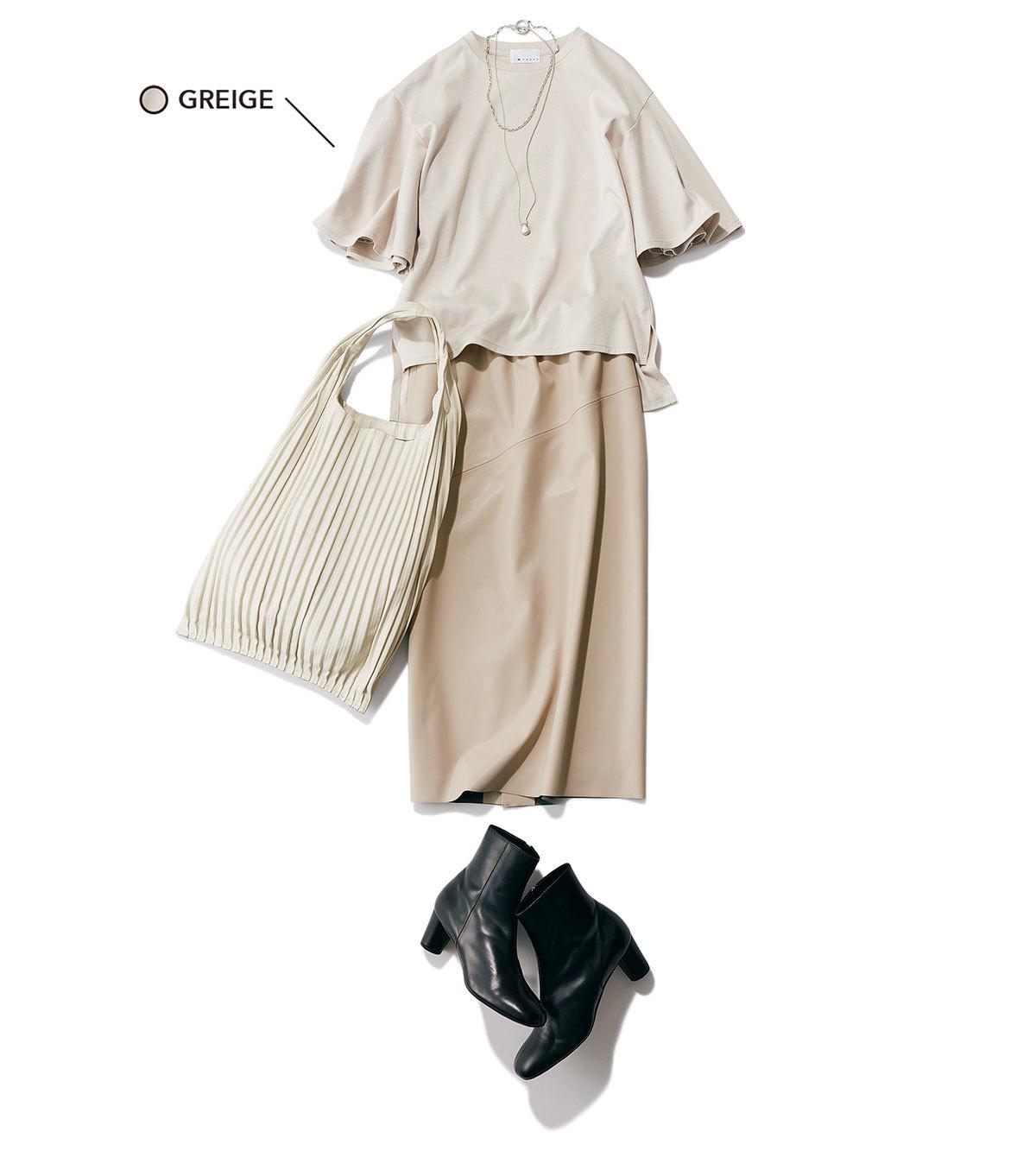 エムセブンデイズ  袖フレアトップス カラー:グレージュ サイズ:1,2 ¥10,890