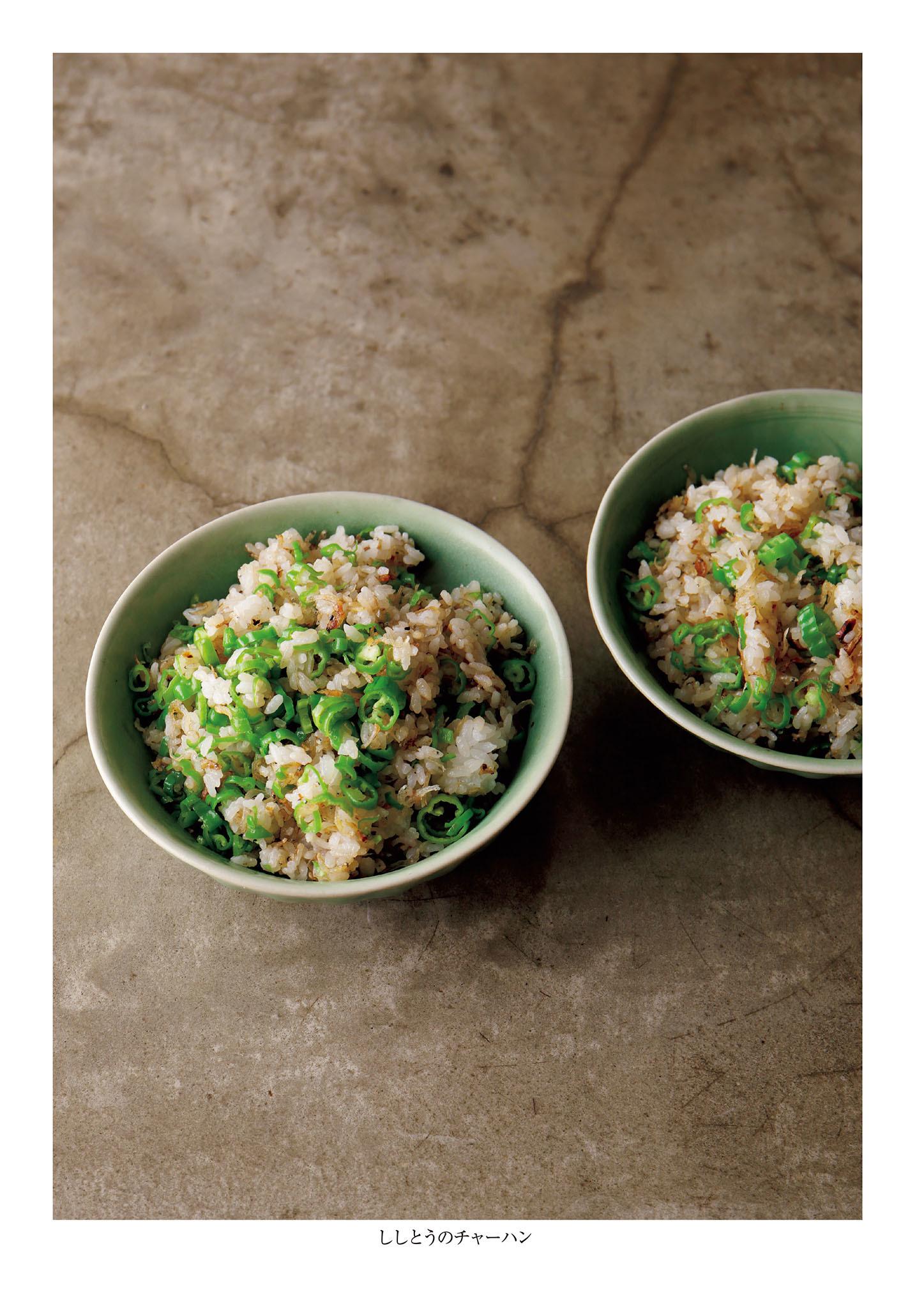 有元葉子「私が食べたい季節の味 この2皿さえあれば。」 春夏編が発売に!_1_5