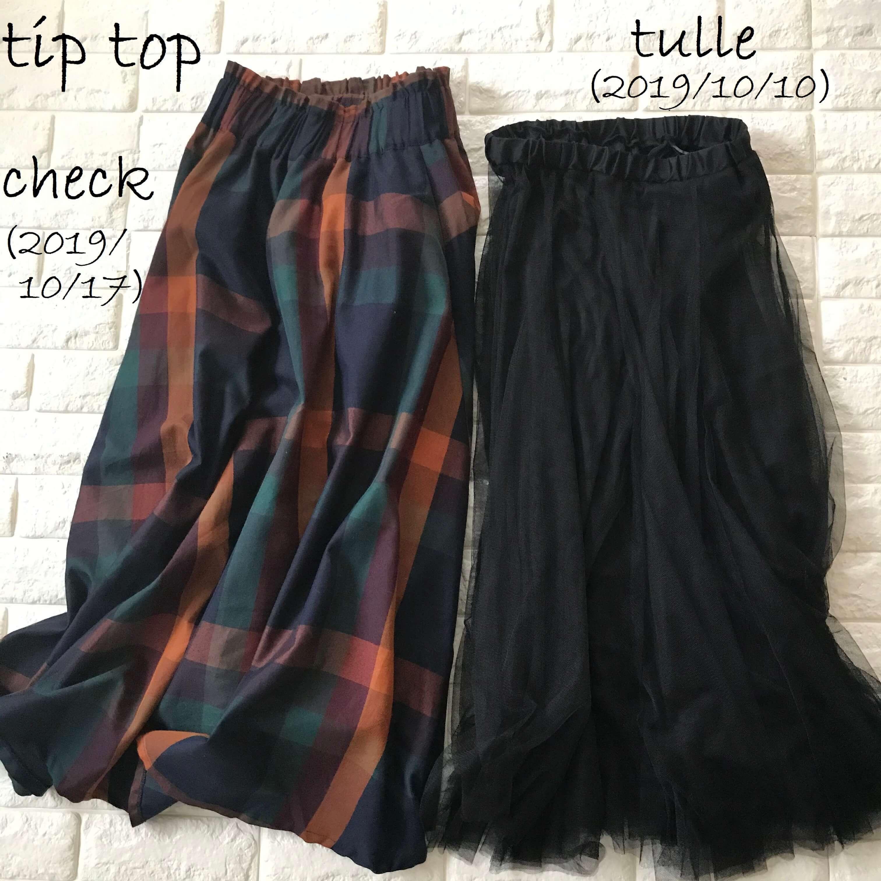ティップトップのスカート2点画像