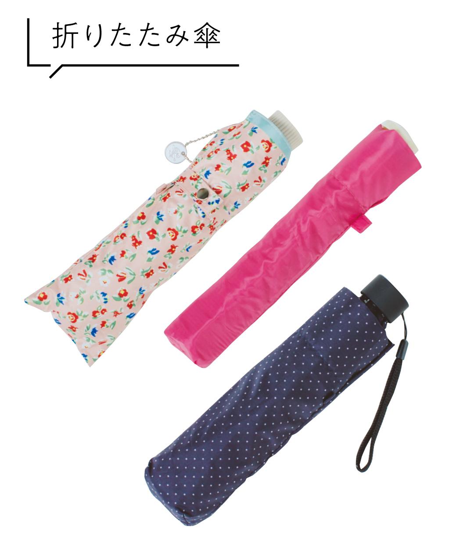 梅雨入りしたら可愛い傘でテンションアップ★ 軽量&晴雨兼用もご紹介!_1_3-3