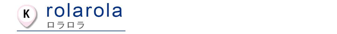 弘大(ホンデ)エリアMAP|nono-no10月号別冊付録★江野沢愛美の韓国旅ガイド_1_12