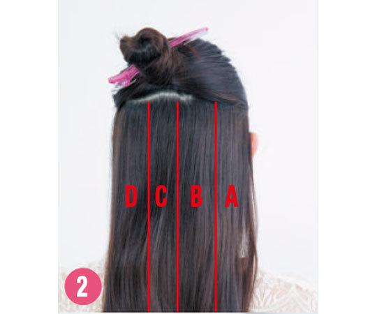 【超ていねい解説】絶対わかる! ロングヘアの今っぽ巻き髪の基本♡ _1_2-2
