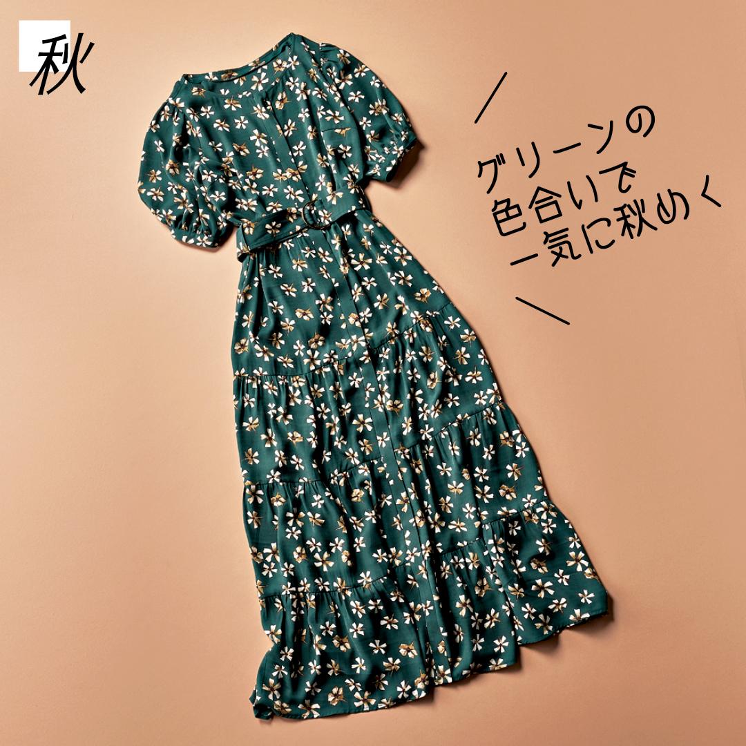 馬場ふみかの夏→秋着回し♡ 今買って3か月使える服がまるわかり!_1_3-10