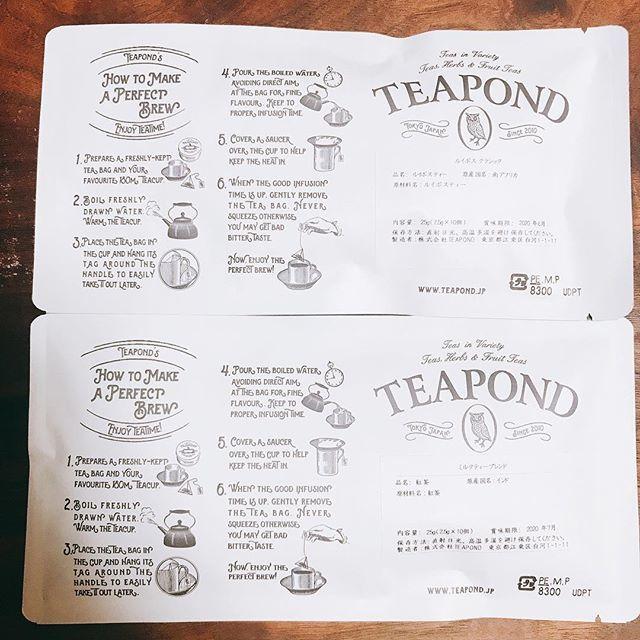 清澄白河にある紅茶専門店「TEAPOND」の紅茶の入れ方