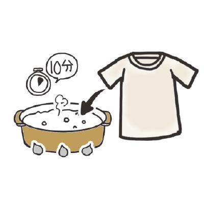 一度黄ばんでしまった白ものを復活するには?【洗濯のコツQ&A】_1_1-2