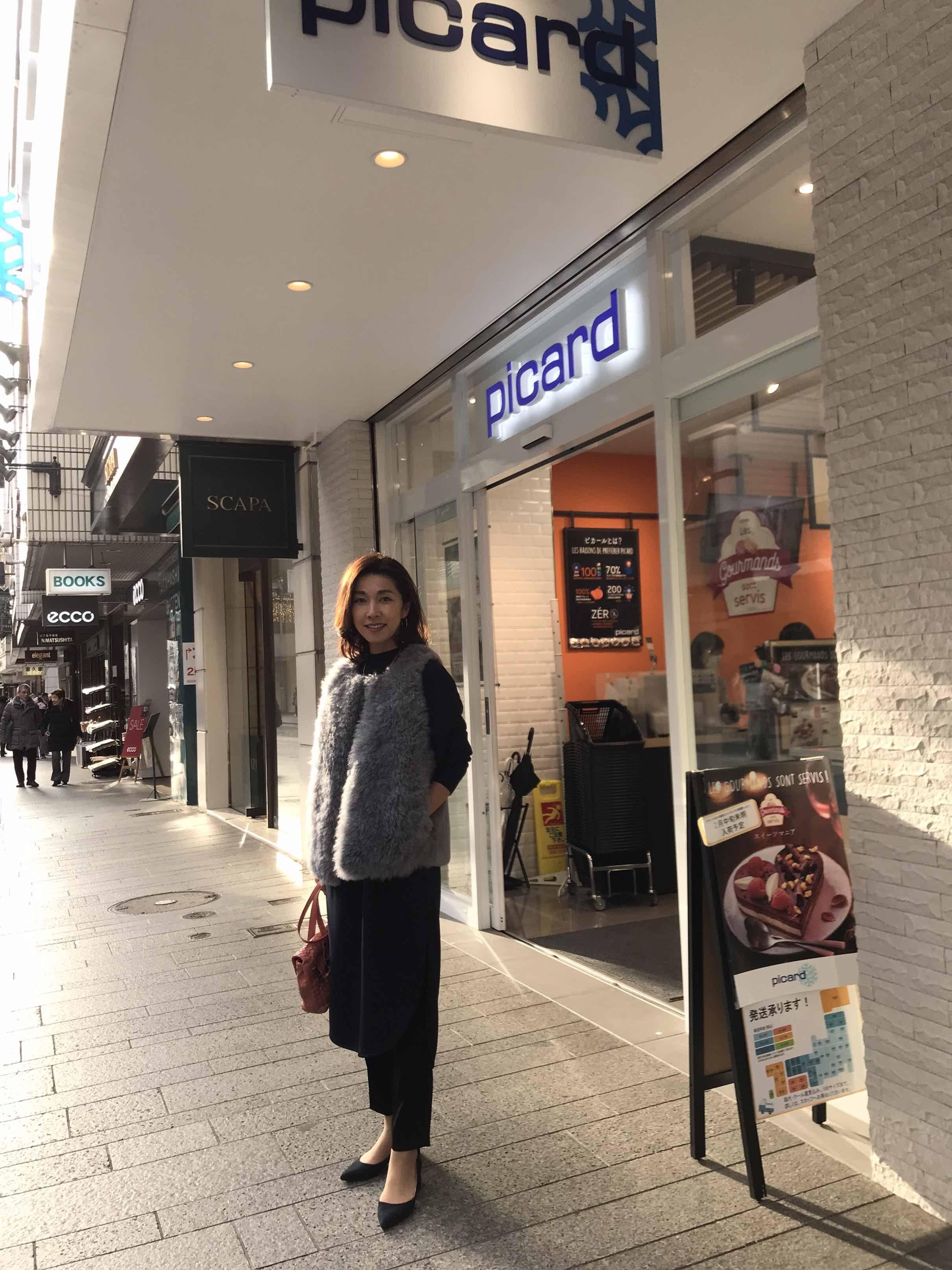 横浜元町で買い物をしてきました♩_1_2-1