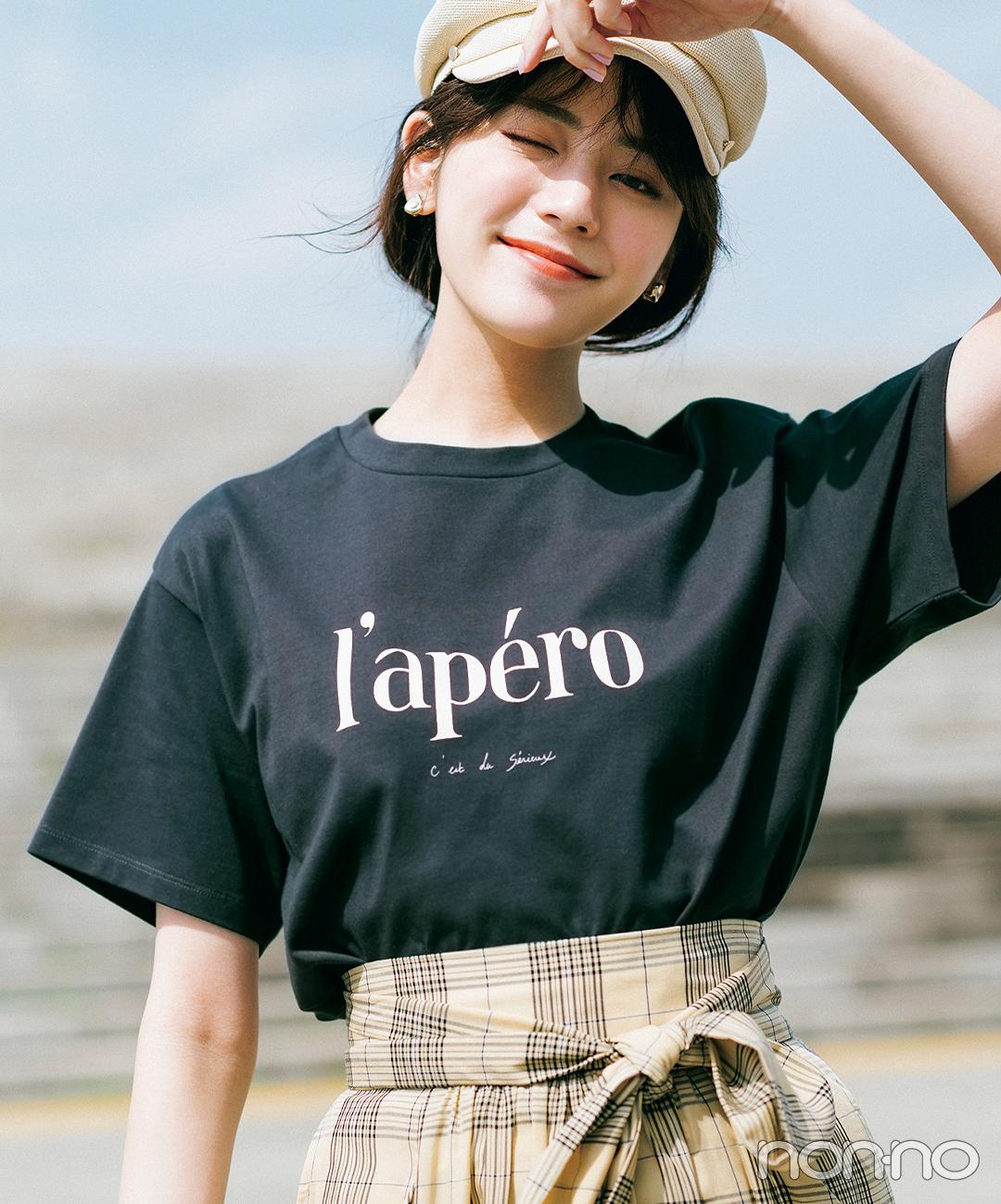 Photo Gallery 天気予報の女神&大人気モデル! 貴島明日香フォトギャラリー_1_5