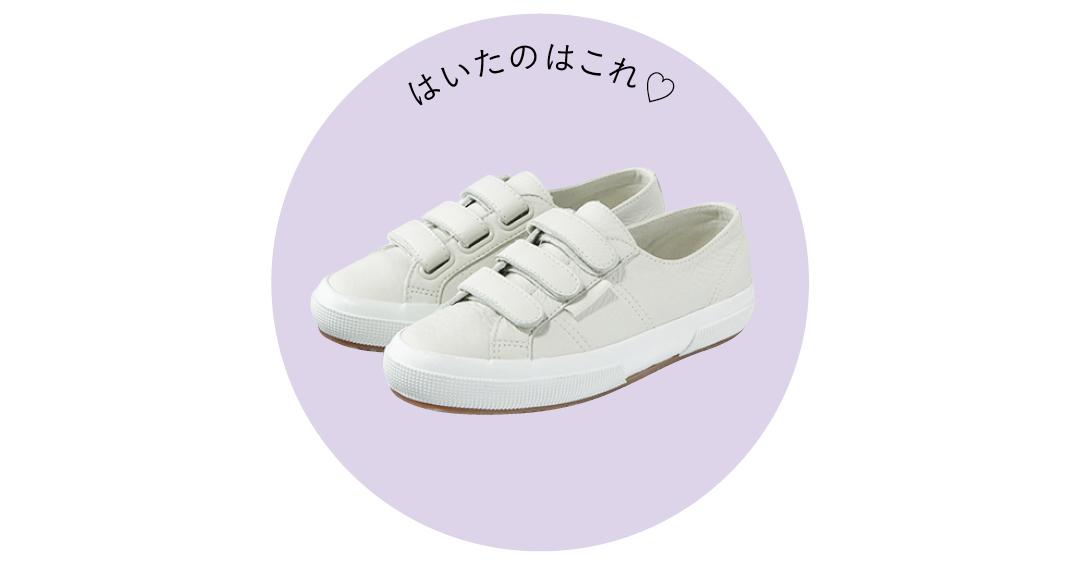 Photo Gallery|フェミニン派必見♡ 春の新作スニーカーをチェック!_1_7