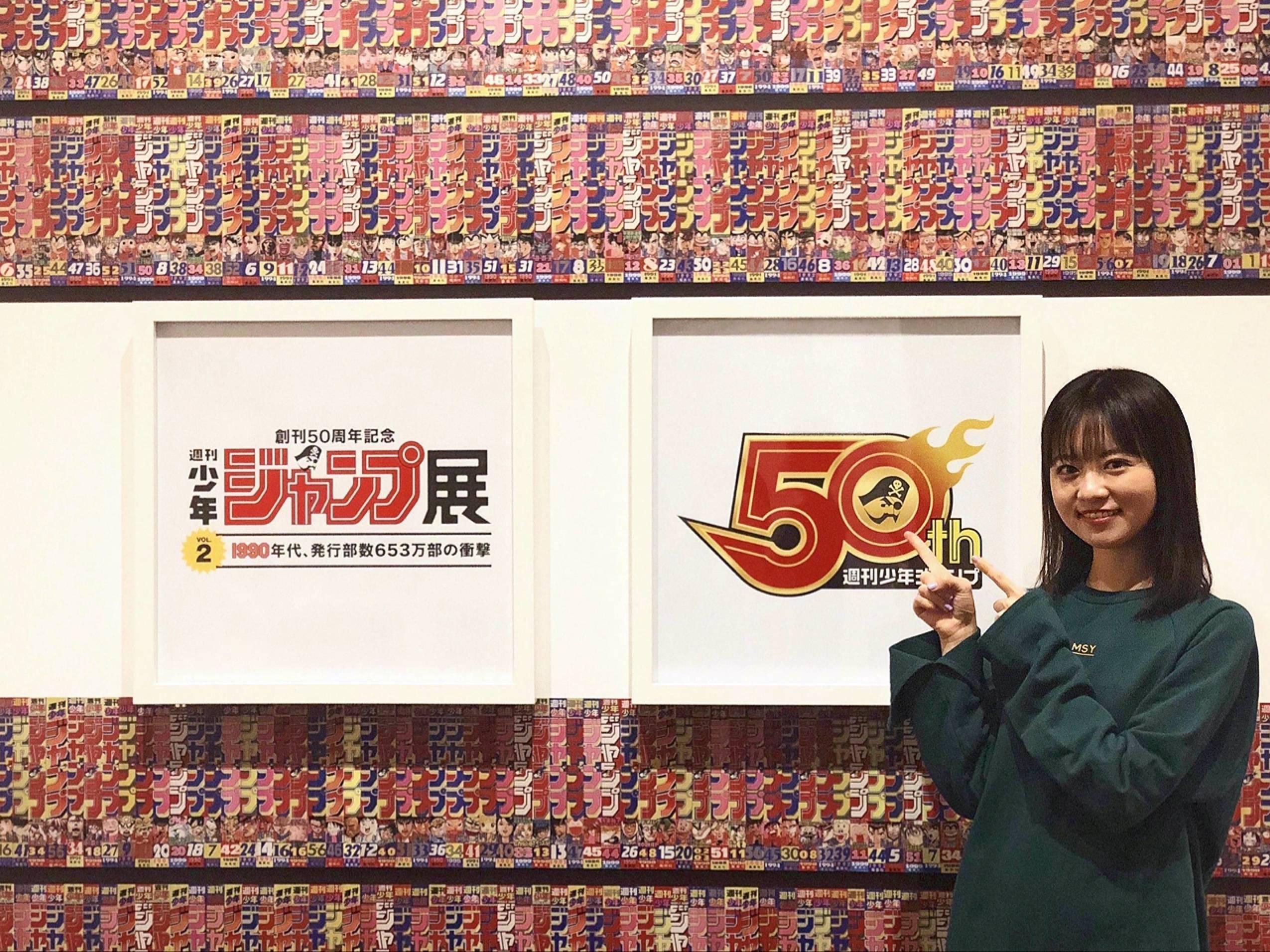 "Vol.45♡ ""週刊少年ジャンプ50周年展VOL.2""を一足先にレポート☺︎_1_2"