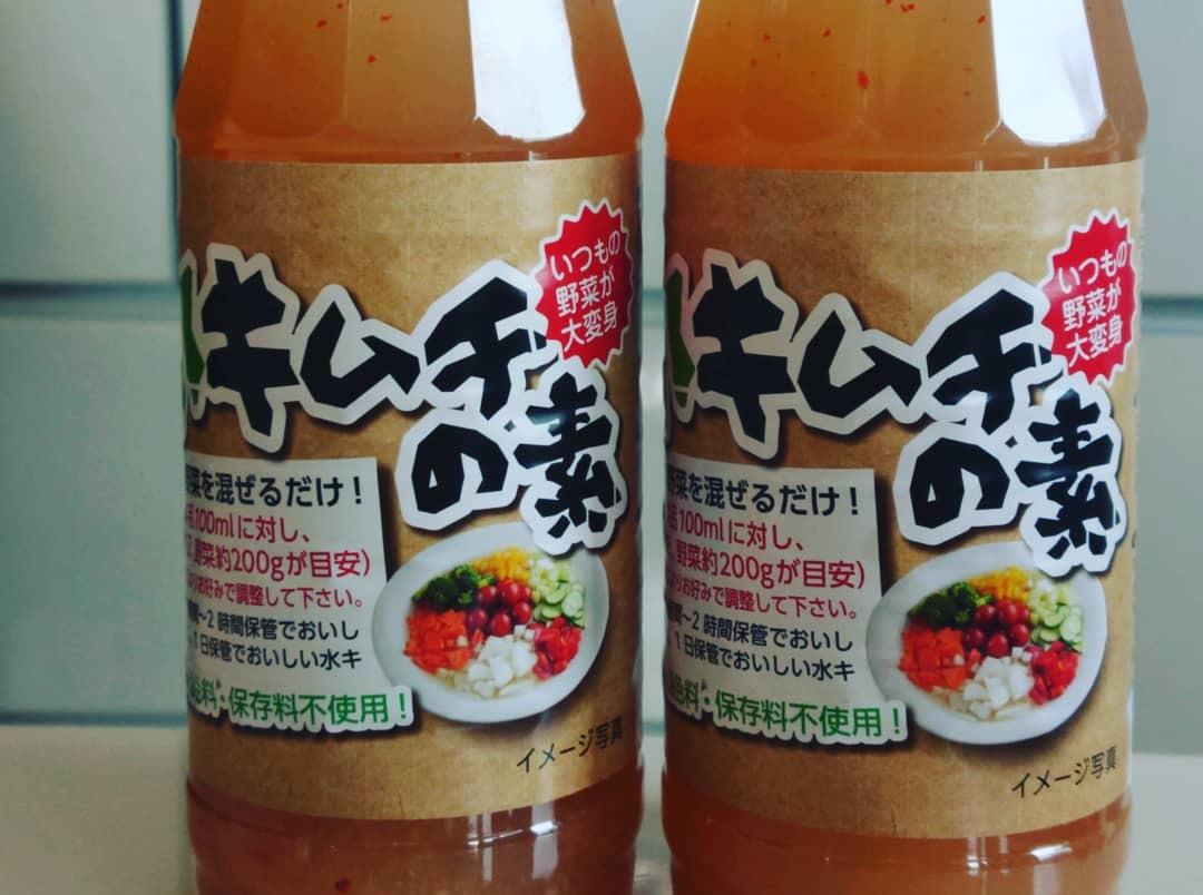 徳山物産水キムチの素
