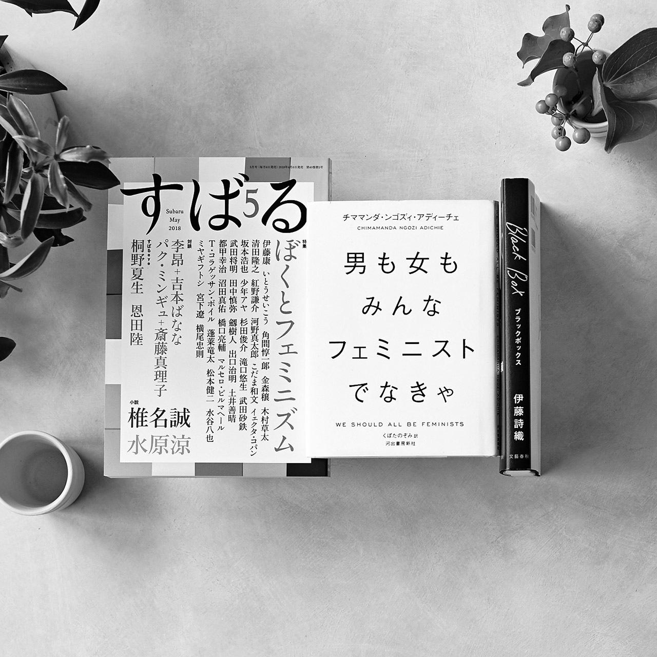 女性におすすめの本photo gallery_1_1-15