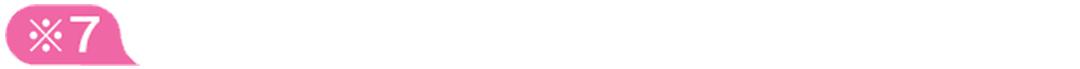 OG&OB訪問メール、社会人から見たら完全アウトなのはコレ!【①依頼&お礼メール編】_1_11