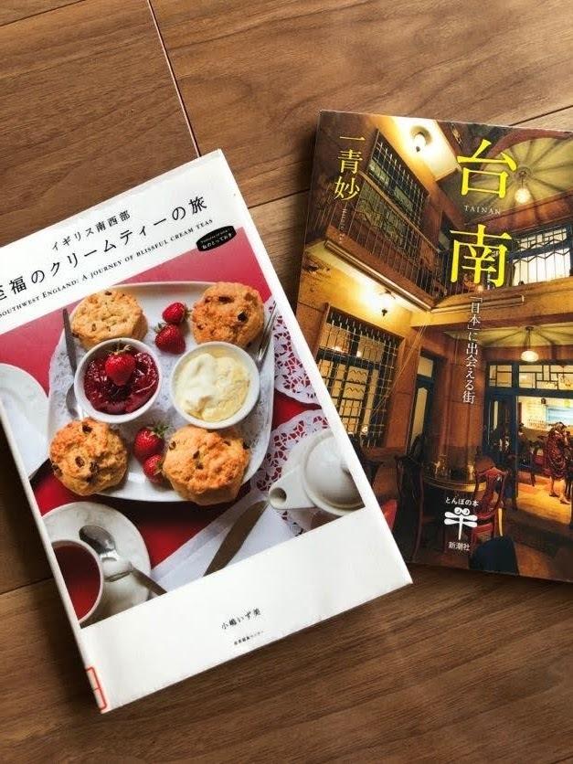 台湾、スコーン、紅茶、クリームティー
