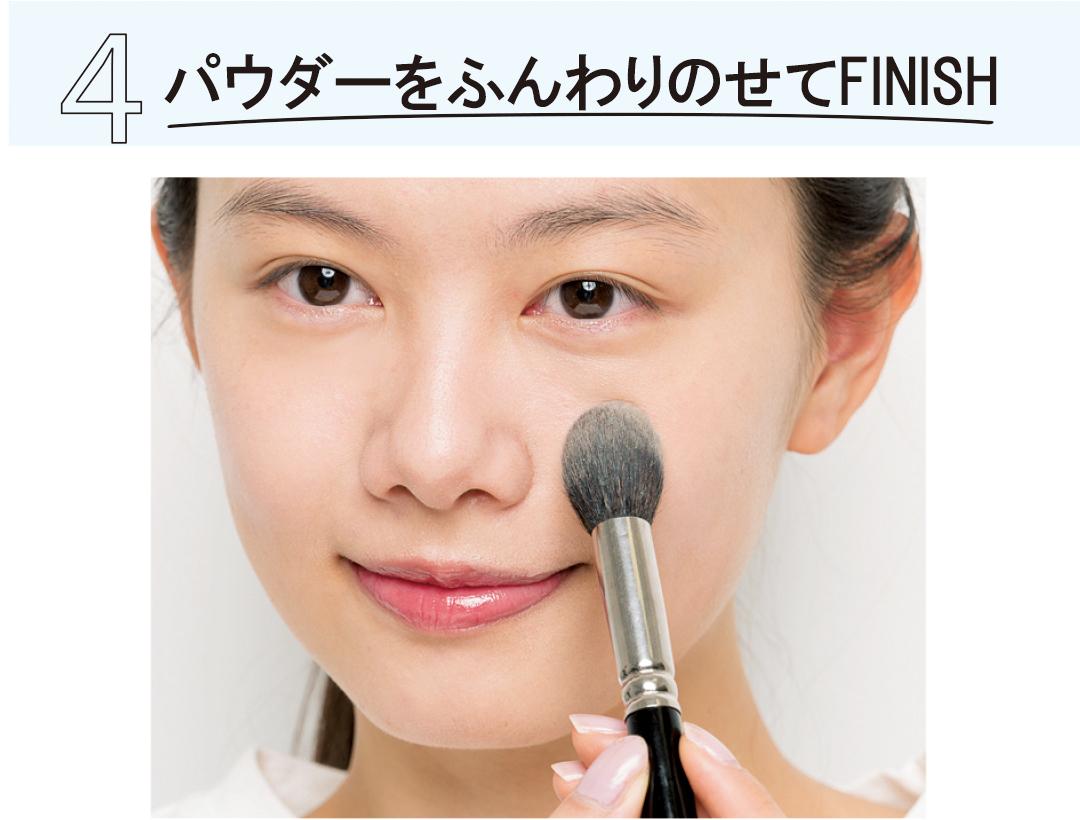 ブルベ肌さんの透明肌作り♡ 春のベースメイク基本レッスン!_1_2-7