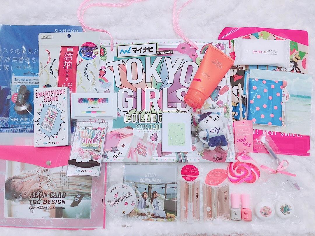 【伝えたい】Tokyo Girls Collectionの5つの魅力❤︎❤︎❤︎_1_9