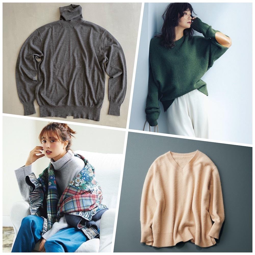 テイスト別!体型のお悩み別!アラフォーが選ぶべき冬のトレンドニットまとめ|40代ファッション