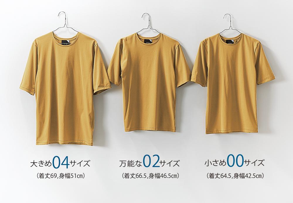 「アラフォーになってTシャツが似合わなくなってきた気がします」【40代おしゃれの小悩み】_1_1