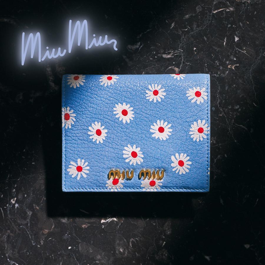 【MIU MIU】お財布くらいとびきりガーリーに!